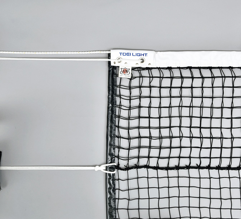 トーエイライト(TOEI LIGHT) 硬式テニスネット B-2839
