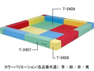 【送料無料】トーエイライト (TOEI LIGHT) プレイランドブロック T-2407