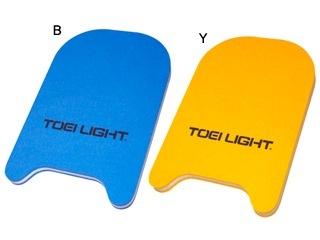 水泳練習補助具 お求めやすく価格改定 優れた浮力 ビート板 買取 キックボード トーエイライト キックボードMR45 TOEI B-3086 LIGHT