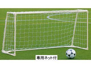 【送料無料】トーエイライト(TOEI LIGHT) サッカーゴール ミニゲームゴールAS1020(1台) B-3394