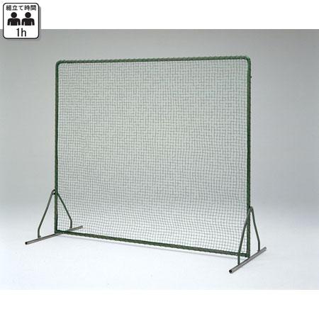 【送料無料】トーエイライト (TOEI LIGHT) 防球フェンス3025 B-7435