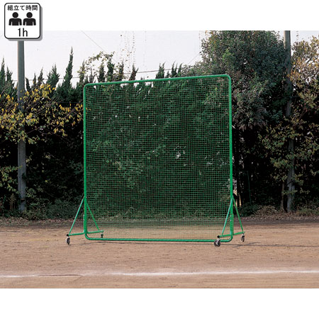 【送料無料】トーエイライト (TOEI LIGHT) 防球フェンスHG3030 B-5135