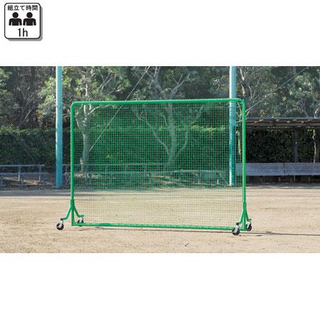 【送料無料】トーエイライト (TOEI LIGHT) 防球フェンスSG300 B-4050