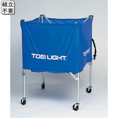 【送料無料】トーエイライト (TOEI LIGHT) アルミワンタッチボールカゴ B-7155