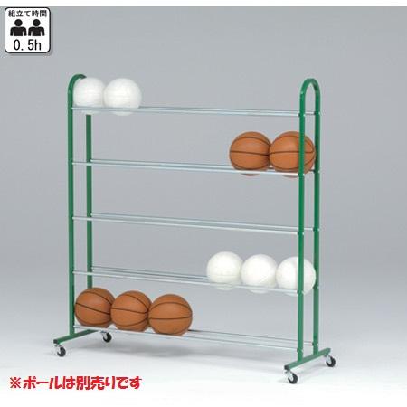 【送料無料】トーエイライト (TOEI LIGHT) ボール整理棚ST5 B-7055