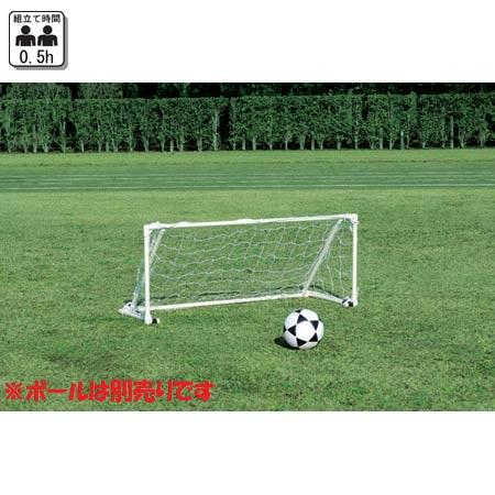 【送料無料】 サッカーゴール トーエイライト (TOEI LIGHT) ミニサッカーゴール515 B-2134