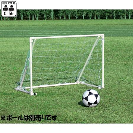 【送料無料】サッカーゴール トーエイライト (TOEI LIGHT) ミニサッカーゴール612 B-2135