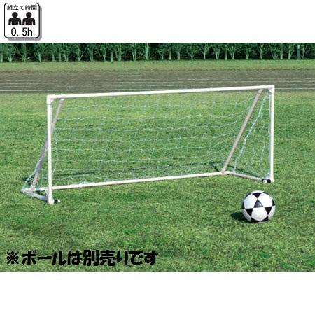 【送料無料】サッカーゴール トーエイライト (TOEI LIGHT) ミニサッカーゴール820 B-2136