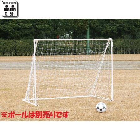 【送料無料】 サッカーゴール トーエイライト (TOEI LIGHT) ミニサッカーゴール1020 B-3337