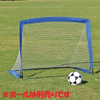 【送料無料】サッカーゴール トーエイライト (TOEI LIGHT) ポップアップ B-6359