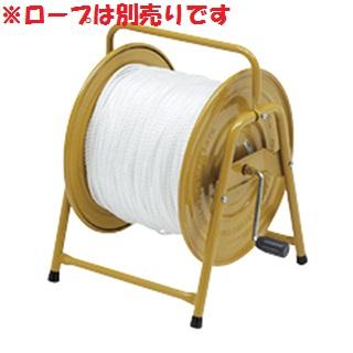 【送料無料】トーエイライト (TOEI LIGHT) ロープ巻取器HBF1 B-3790