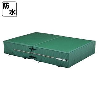 【送料無料】【手数料無料】トーエイライト(TOEILIGHT)二つ折りメッシュ・エバーマット(屋内外兼用)G-1151