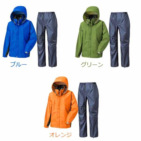 普罗蒙特 (ProMonte) 男装戈尔特斯雨外套和裤子 SR133M