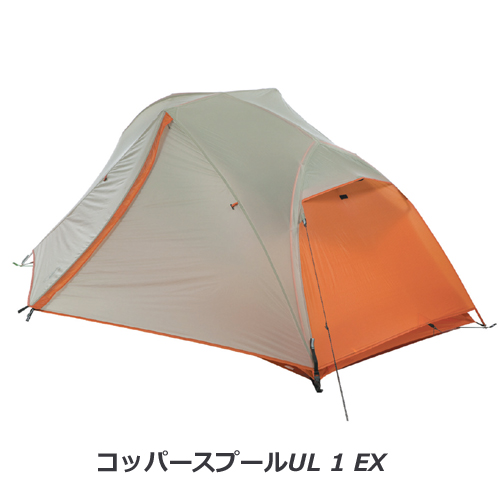 【送料無料】BIG AGNES(ビッグアグネス)コッパースプールUL 1 EX(日本仕様)TWXCS1