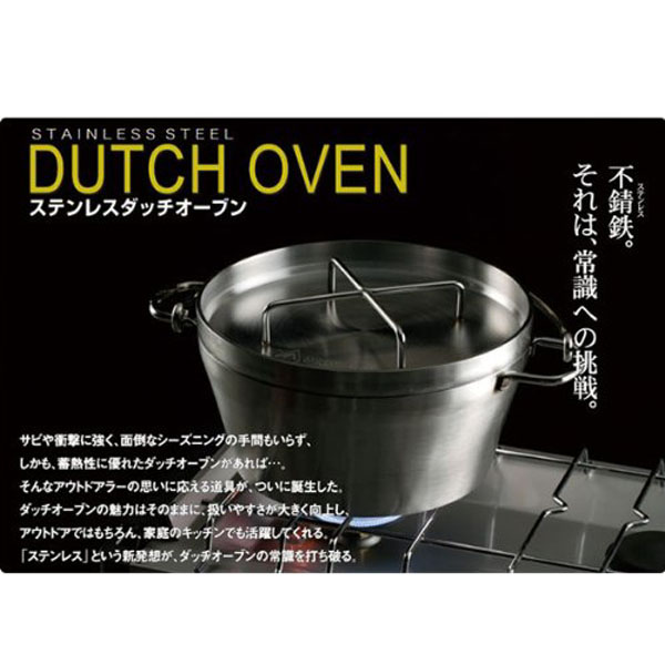 SOTO (Soto) stainless Dutch oven 8 inch ST-908