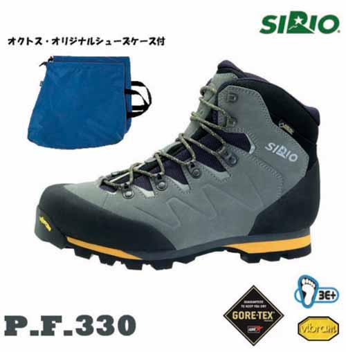 SIRIO(シリオ) P.F.330【oxtosシューズケース付】