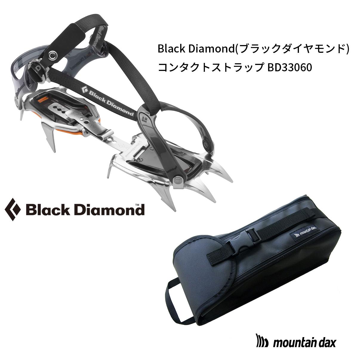 最新入荷 Black Diamond(ブラックダイヤモンド)コンタクトストラップ BD33060【mt.daxアイゼンケース付】, 四国中央市:7e7770da --- tonewind.xyz