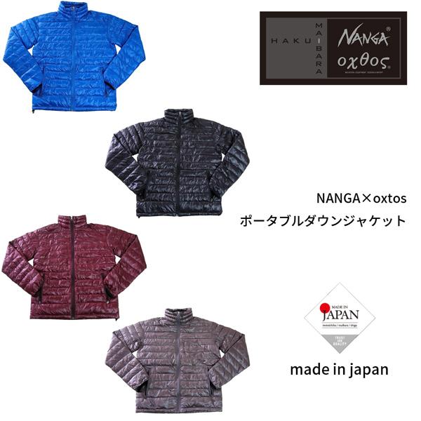 正式的 【NANGA×oxtos】ポータブルダウンジャケット【日本製/インナーダウン/アウター/ナンガ】, Joshinの中古PC J&Pテクノランド:dc934caa --- blablagames.net