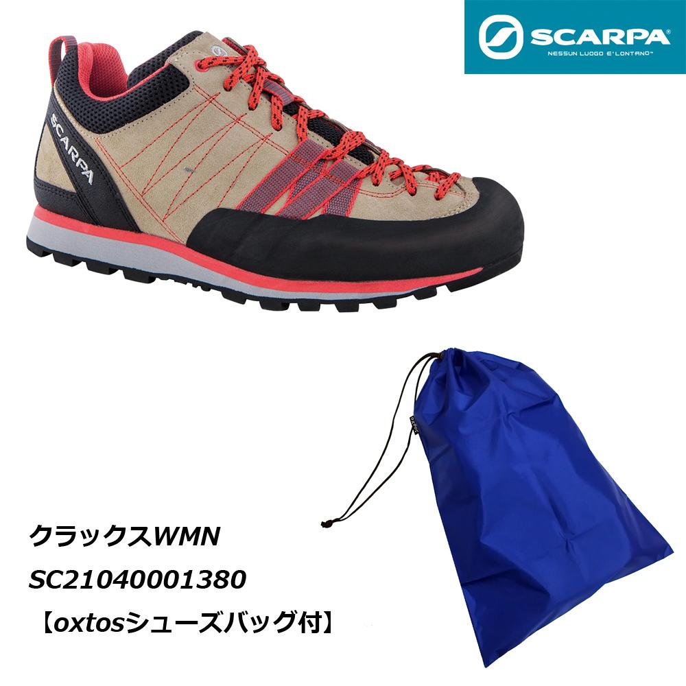 SCARPA(スカルパ) クラックスWMN SC21040001380【oxtosシューズバッグ付】