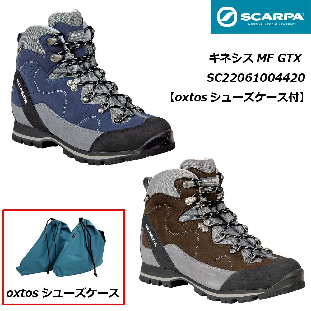 SCARPA(スカルパ) キネシス MF GTX SC22061002420 【oxtosシューズケース付】