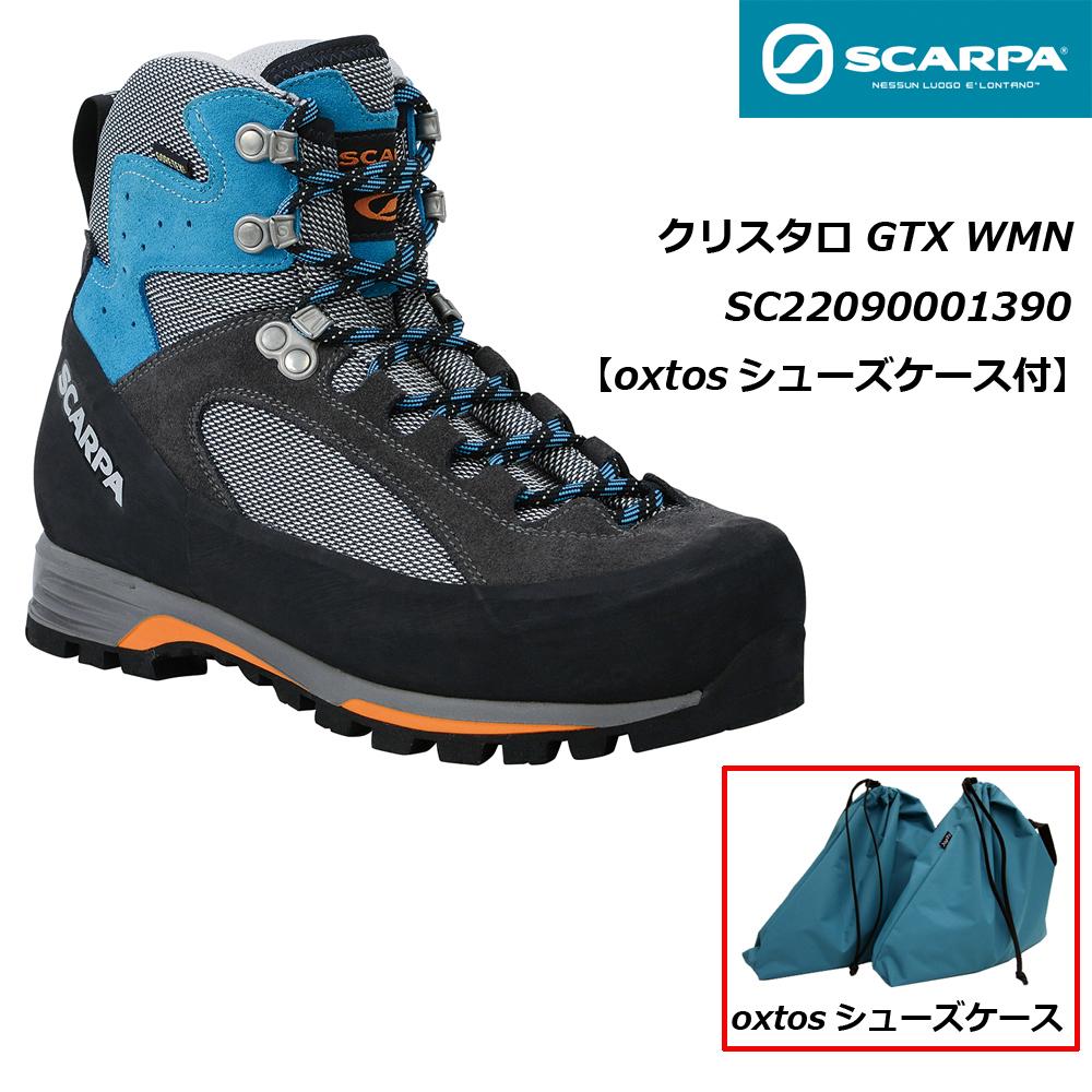 SCARPA(スカルパ) クリスタロ GTX WMN SC22100001360 【oxtosシューズケース付】