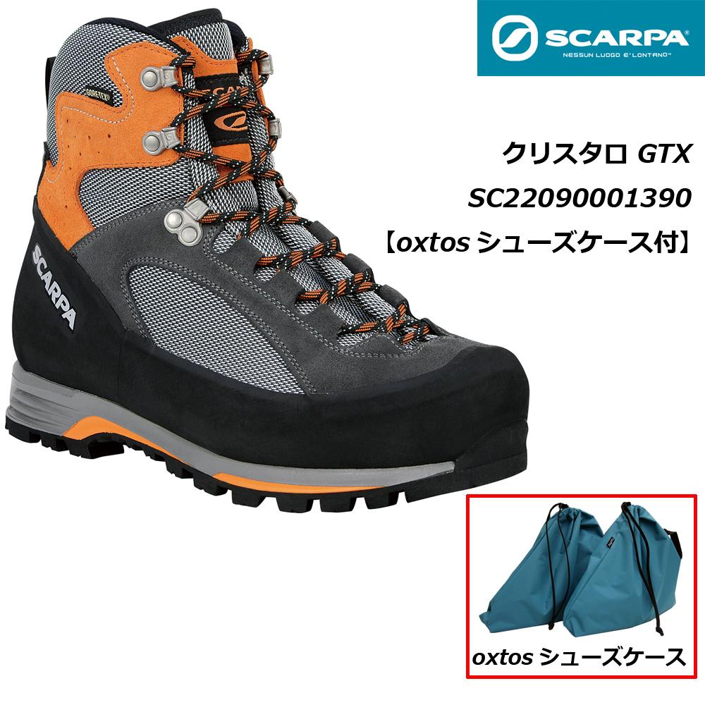 SCARPA(スカルパ) クリスタロ GTX SC22090001390 GTX クリスタロ【oxtosシューズケース付】, ウェディングショップ DELLA WAY:36189a22 --- knbufm.com