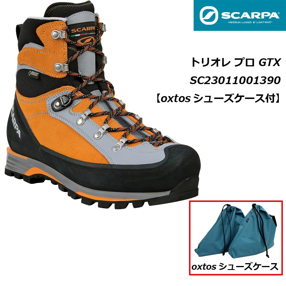 SCARPA(スカルパ) トリオレ プロ GTX SC23011001390【oxtosシューズケース付】