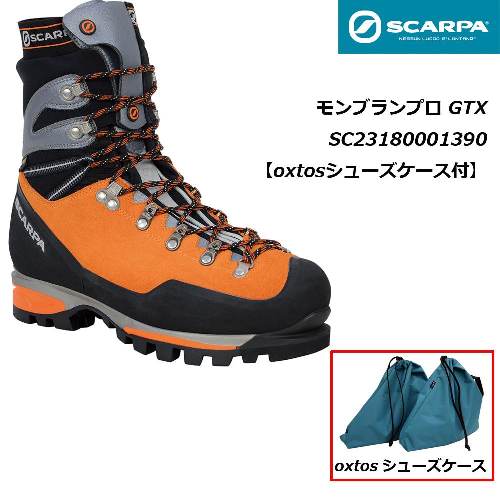 SCARPA(スカルパ) モンブランプロ GTX SC23180001390【oxtosシューズケース付】
