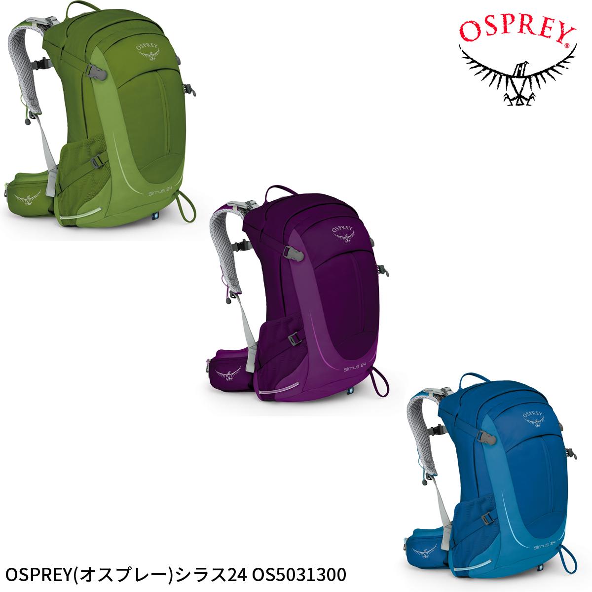 OSPREY(オスプレー)シラス24 OS5031300