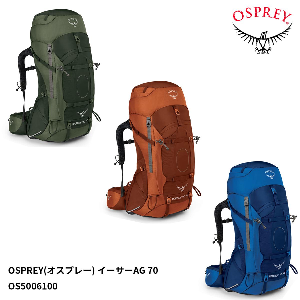 OSPREY(オスプレー)イーサーAG 70 OS5006100