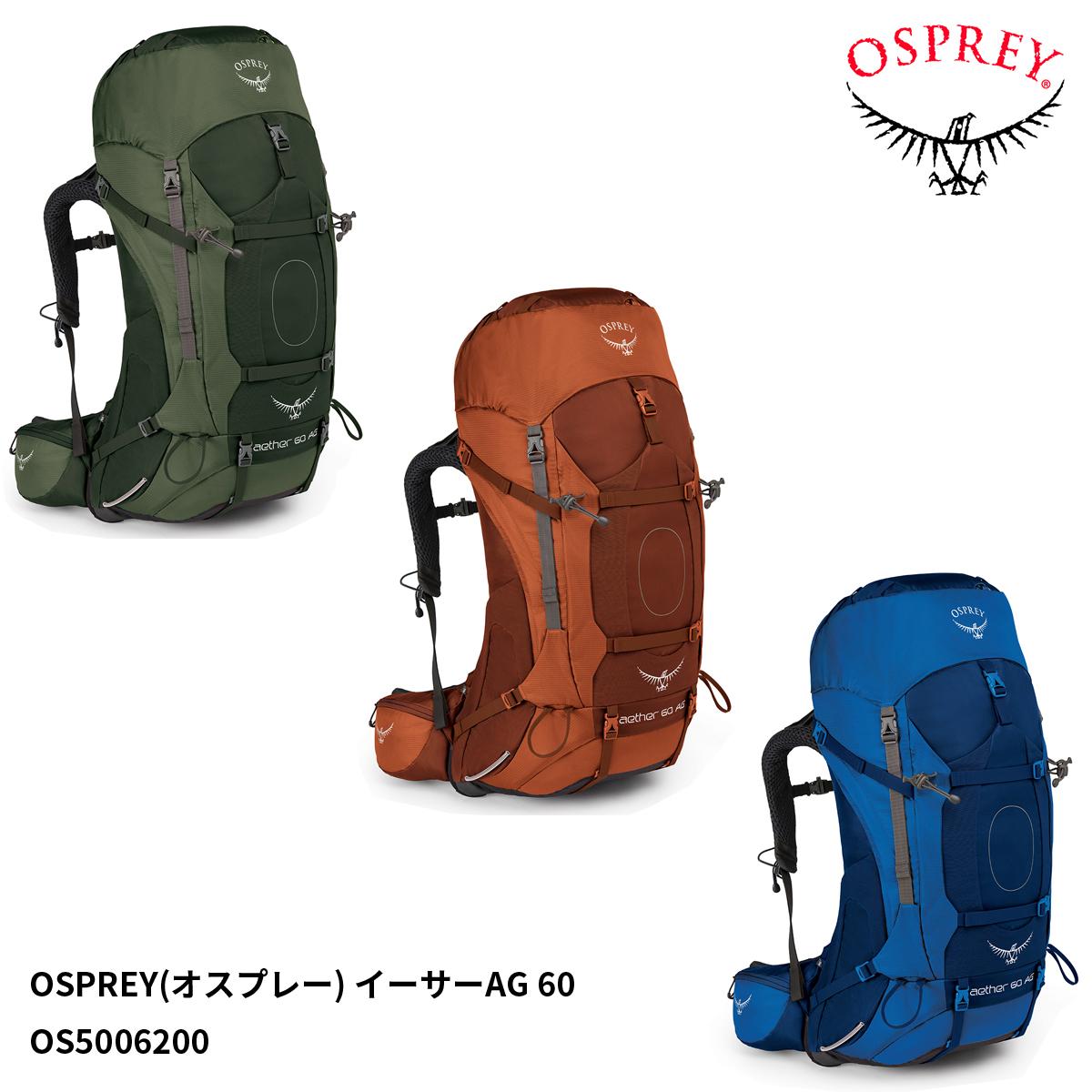 OSPREY(オスプレー)イーサーAG 60 OS5006200