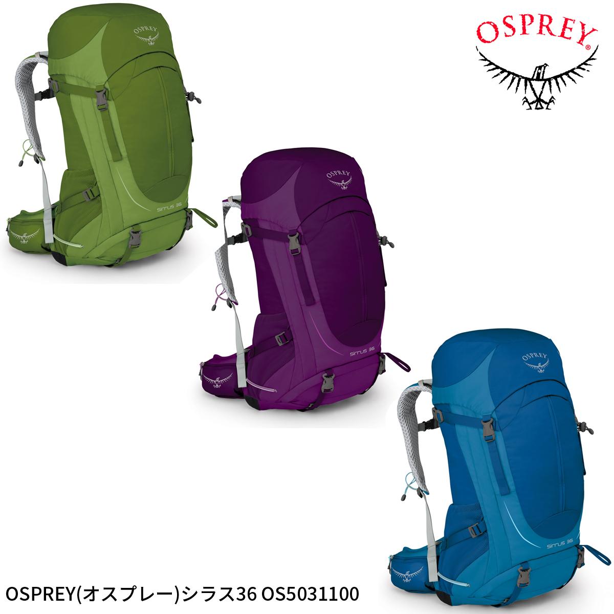 OSPREY(オスプレー)シラス36 OS5031100