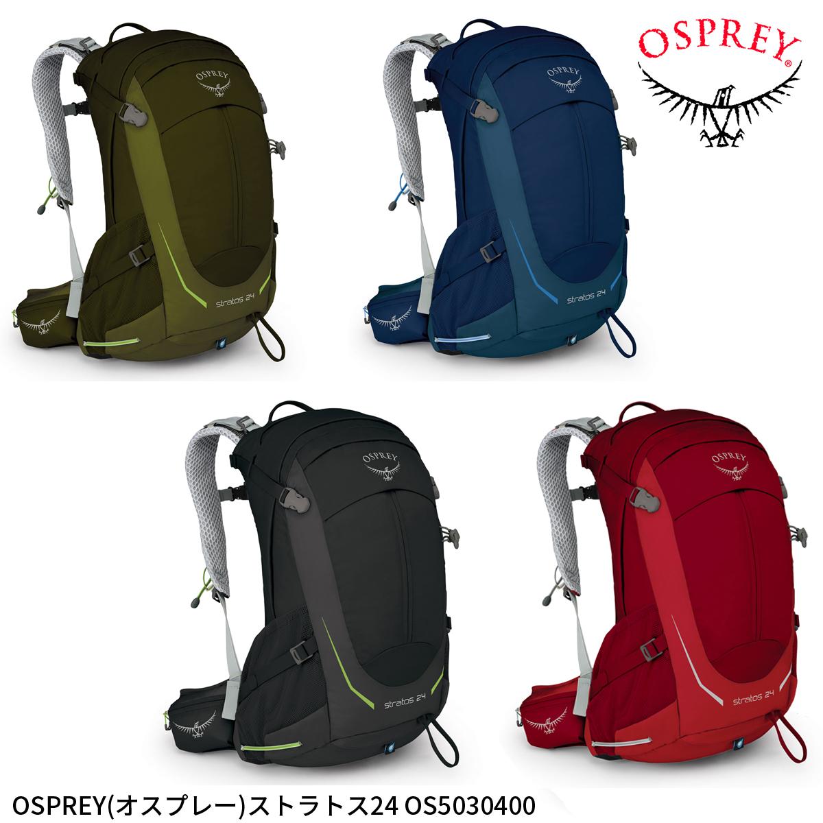 OSPREY(オスプレー)ストラトス24 OS5030400