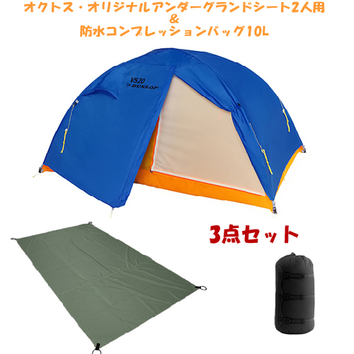 DUNLOP VS20 2 person tent for compact climbing.  sc 1 st  Rakuten & Oxtos | Rakuten Global Market: DUNLOP VS20 2 person tent for ...