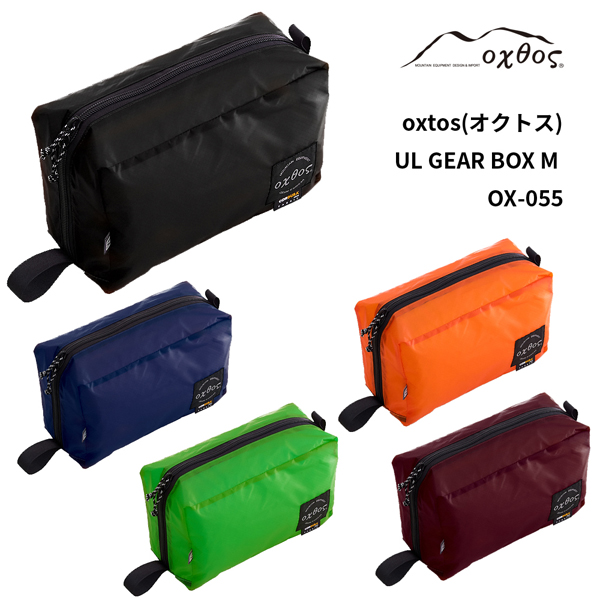 oxtos(オクトス) UL GEAR BOX M OX-055