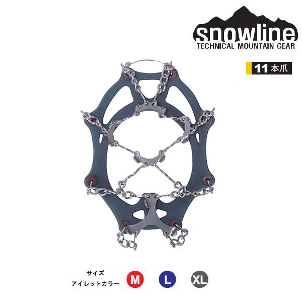 snowline(スノーライン) チェーンセンプロ SL44UES001