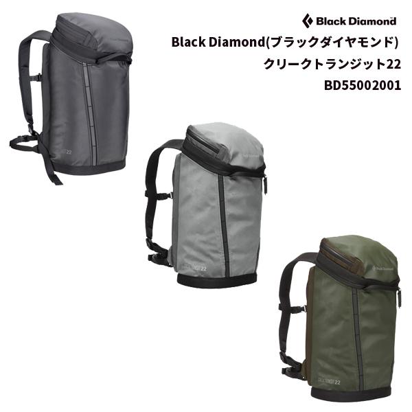 Black Diamond(ブラックダイヤモンド) クリークトランジット22 BD55002