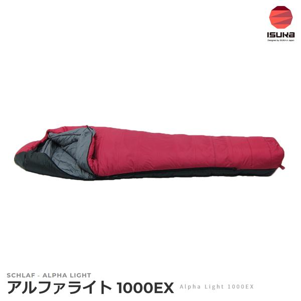 ISUKA(イスカ) アルファライト 1000EX 1257【シュラフ/寝袋/化繊/キャンプ/登山/3000m/-12℃】