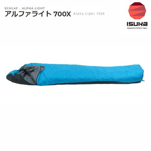 ISUKA(イスカ) アルファライト 700X 1118【シュラフ/寝袋/化繊/キャンプ/登山/3000m/3シーズン/-6℃】