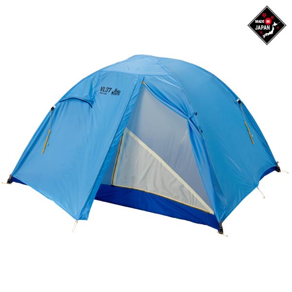 登山 山岳 日本製 テント お得なキャンペーンを実施中 軽量 3人用 3人用超軽量アルパインテント PUROMONTE プロモンテ VL-37