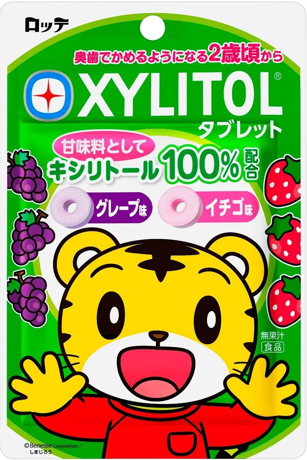 送料無料 ロッテ しまじろう キシリトールタブレット 5☆大好評 ×10袋 イチゴ グレープ 激安超特価 30g