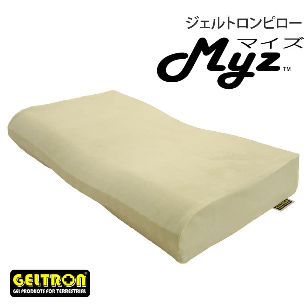 ジェルトロン ピローMYZ(マイズ) 60x33センチ 【合わせ買い限定】 ※当商品は、【ジェルトロンマイズケア専用枕カバー】と同時に購入するための専用の買い物カゴ商品です。単品購入はできません。【N】【母の日】【父の日】