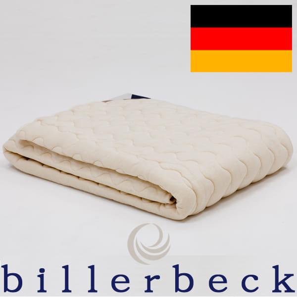 掛け布団 シングルサイズ billerbeck(ビラベック) SOMMER SPEZIAL羊毛肌掛け布団 シングル(150×210センチ)【送料無料】