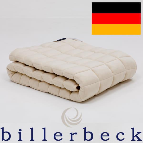 ベッドパッド キングサイズ billerbeck(ビラベック) 羊毛ベッドパッド キング(180×200センチ)【送料無料】