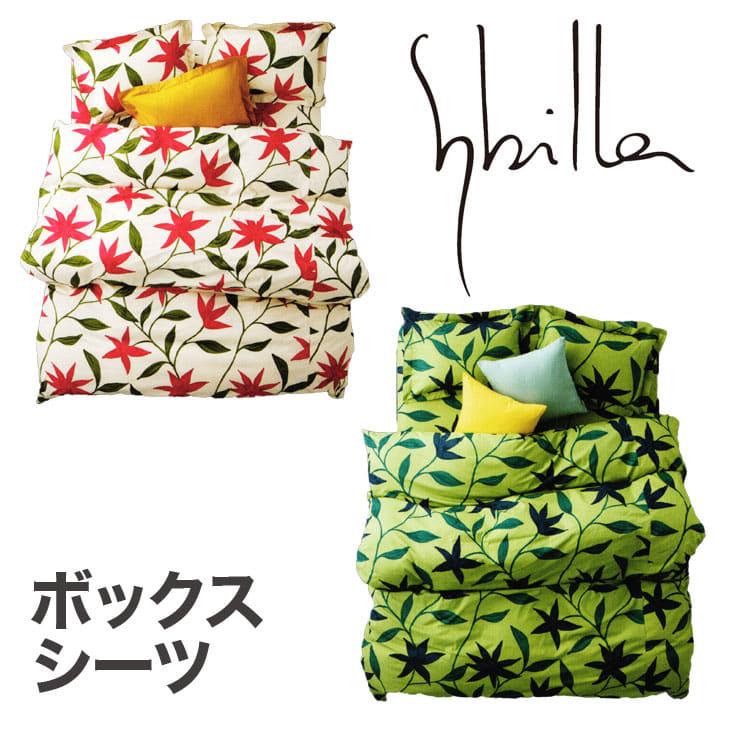 シーツ シングルサイズ Sybilla(シビラ) Flores(フローレス) ボックスシーツ (ハニカムトップ) 100×200×30センチ ブロード生地 【送料無料】【BOXシーツ ベッドシーツ】