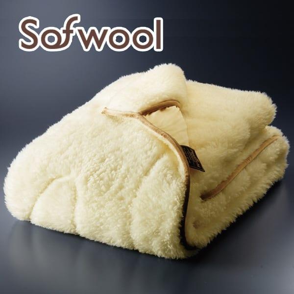 毛布 ダブルサイズ The PREMIUM sofwool(ザ プレミアムソフゥール)あったか掛け毛布 セミダブルサイズ(約 160×190センチ)【送料無料】【キャッシュレス 還元 対応】【母の日】【父の日】