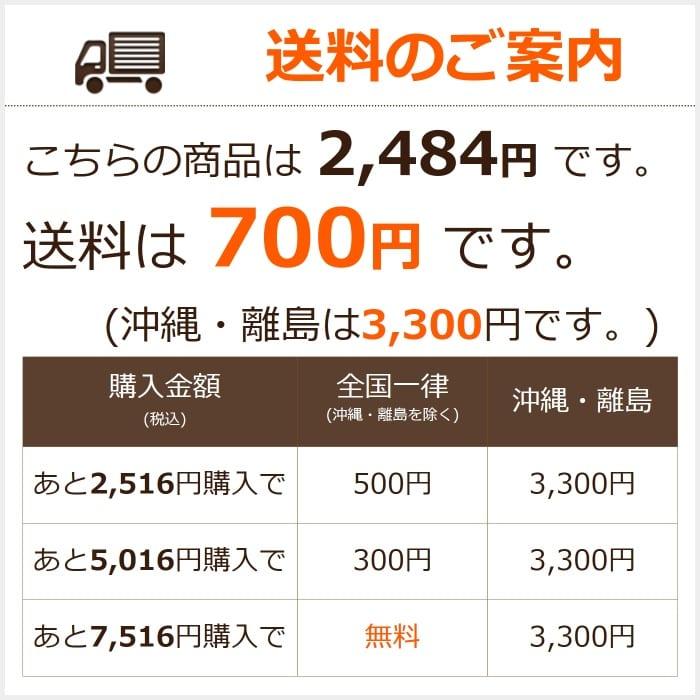 口音 (口音) 枕头 MOCHIKUMA (motikuma) 约 56 × 22 厘米你有像我甚至除尘布枕头