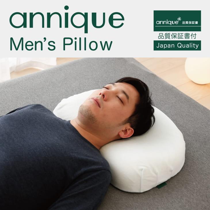 枕头 | annique(アンニーク)棉花糖枕头人的