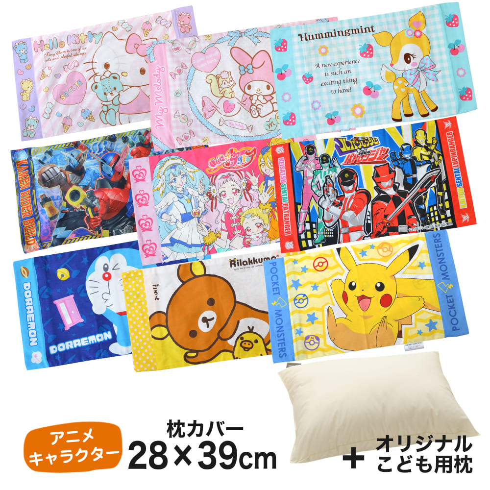 Anime Pillows Character Pillow Pillow Cover With Junior 29 X 40 Cm Height Normally