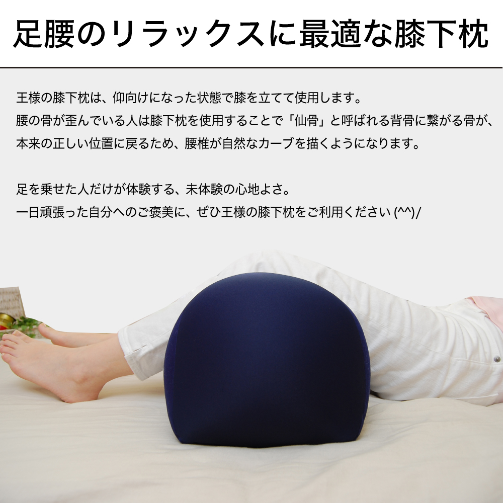 King's knee pillow standard size ultra-small bead material used